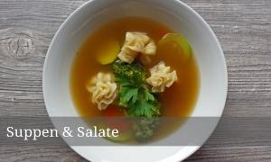 "Kategorie ""Suppen & Salate"""